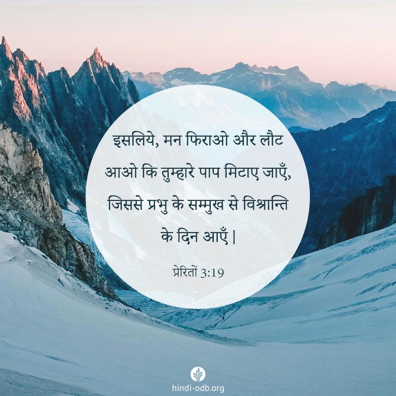 Share Hindi ODB 2020-02-26