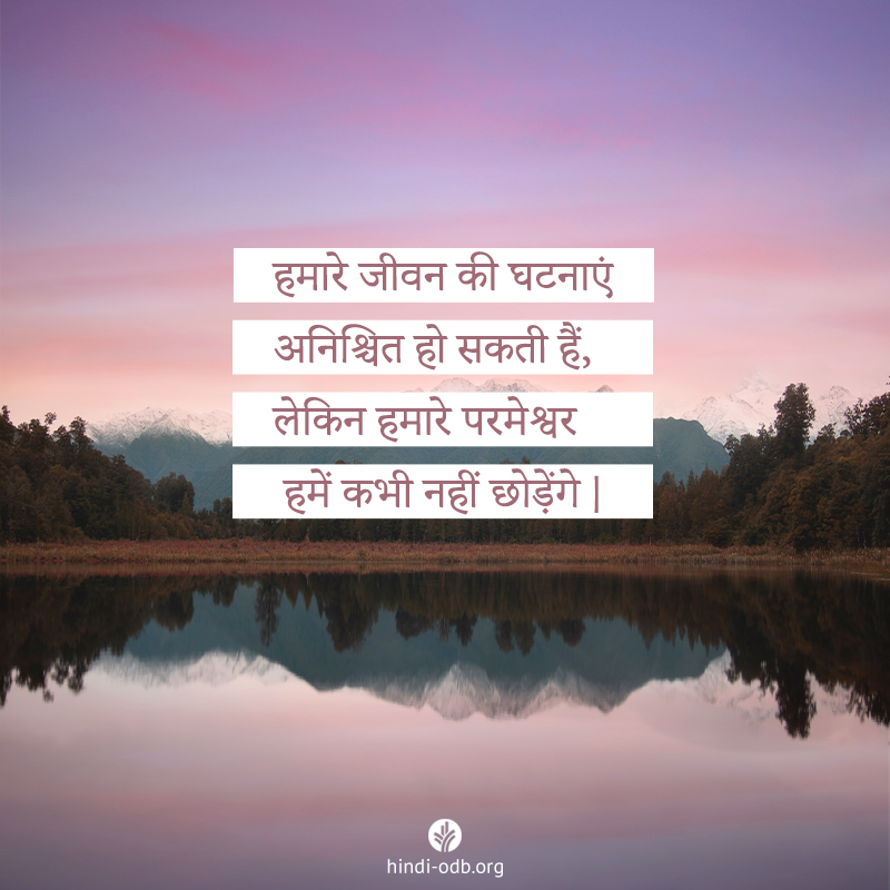 Share Hindi ODB 2020-02-27
