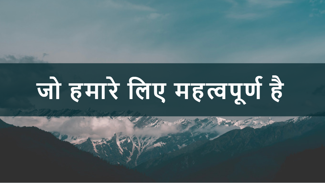 🌈 Bible verses in hindi pdf | 35 Inspirational Bible Verses