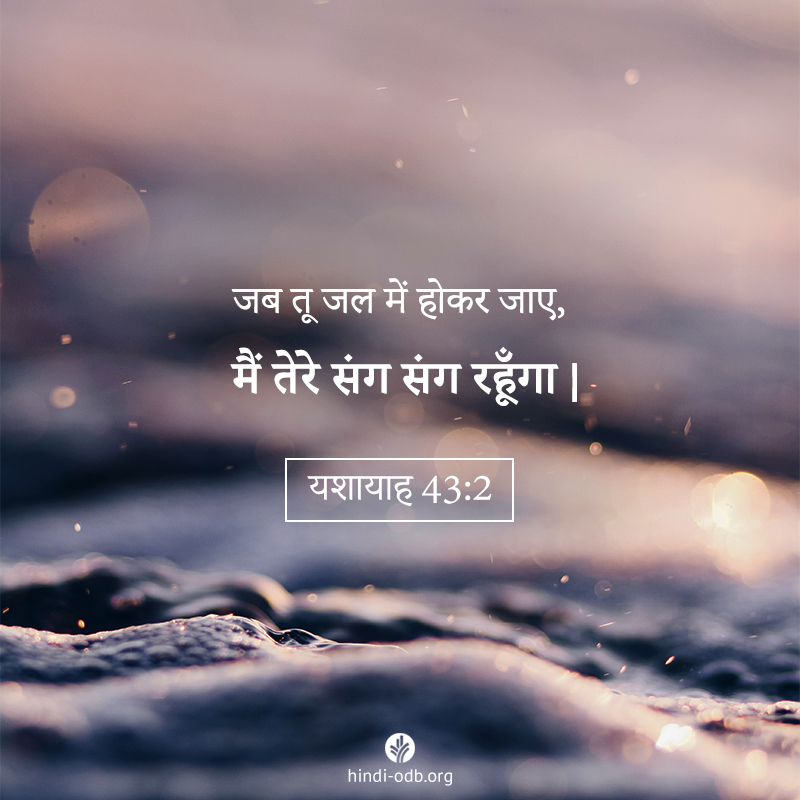 Share Hindi ODB 2020-04-27