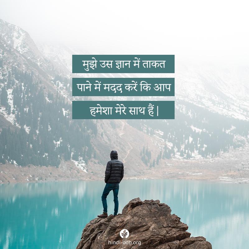 Share Hindi ODB 2020-07-27