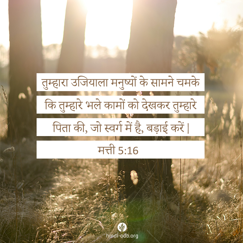 Share Hindi ODB 2020-07-31