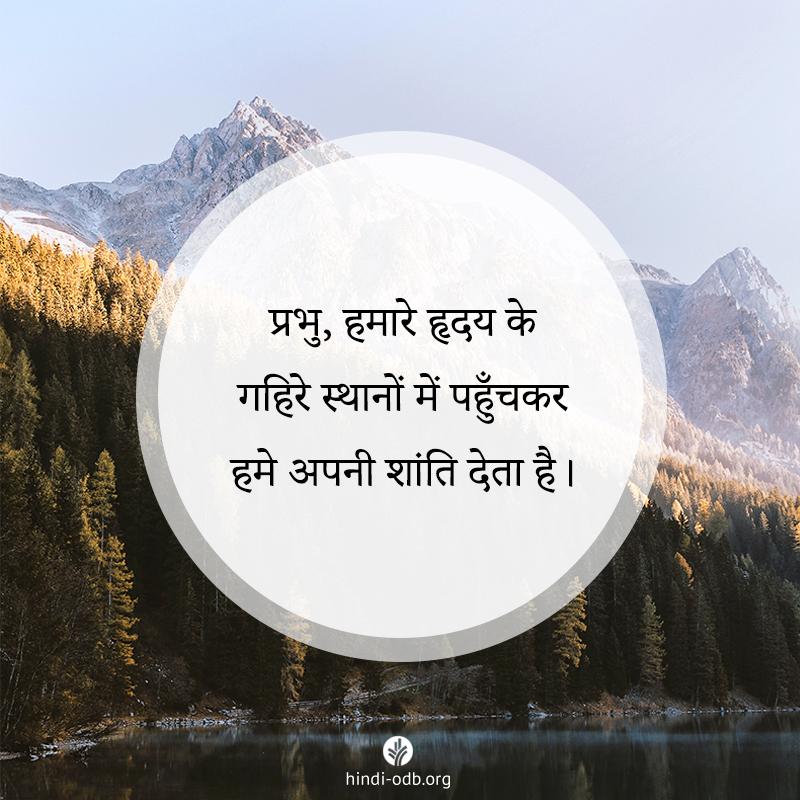 Share Hindi ODB 2021-01-23