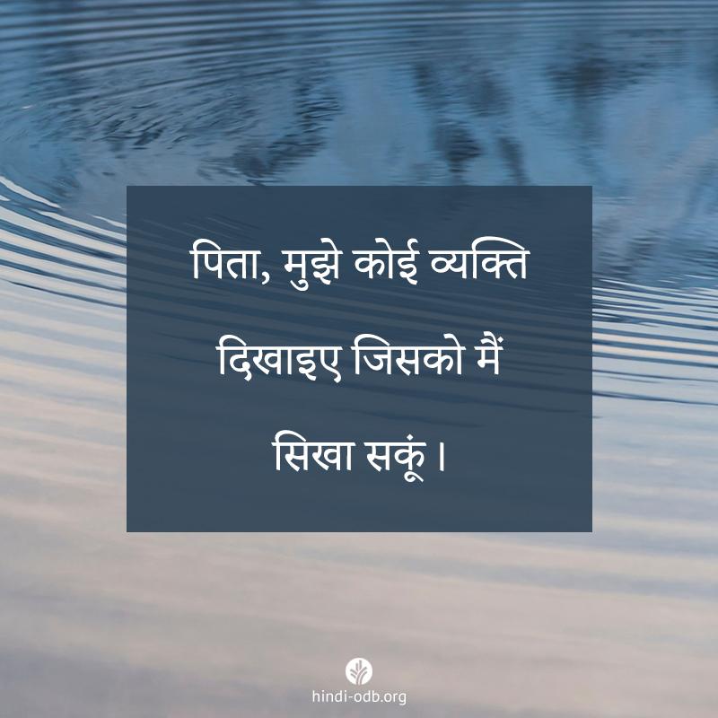 Share Hindi ODB 2021-01-25