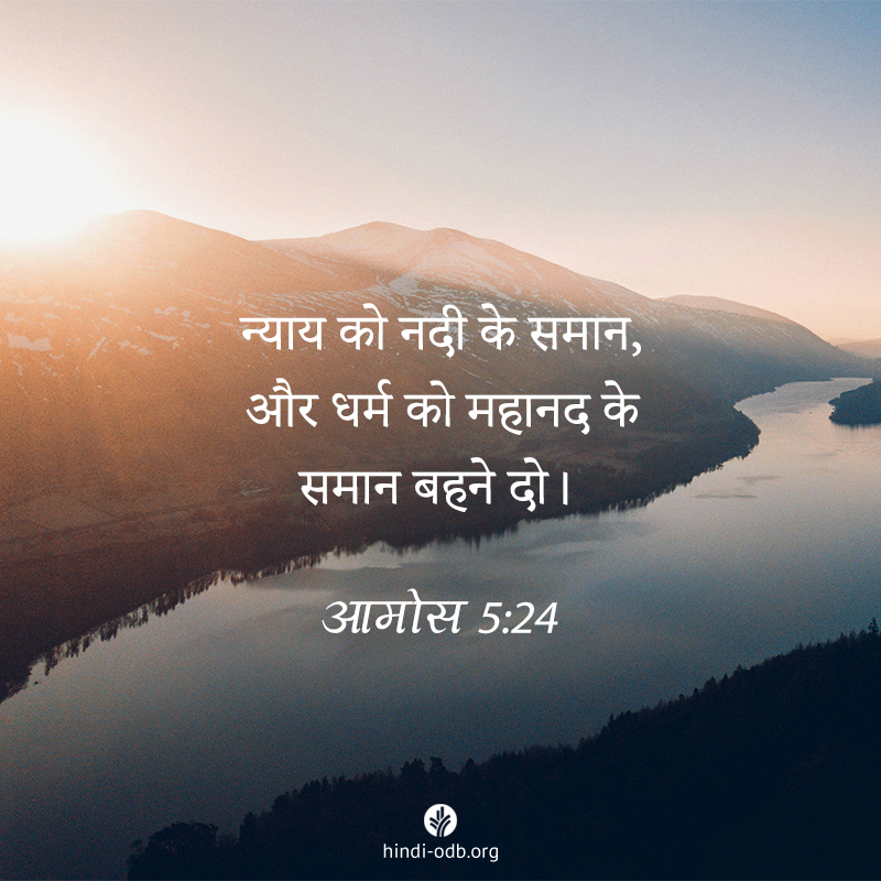 Share Hindi ODB 2021-01-28