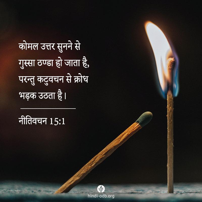 Share Hindi ODB 2021-04-21