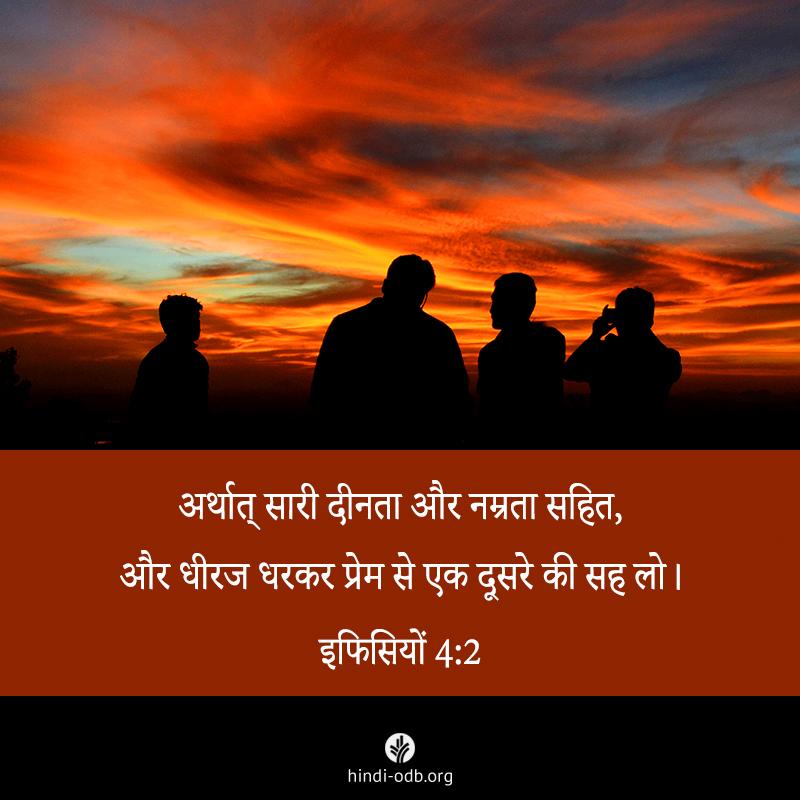 Share Hindi ODB 2021-04-26