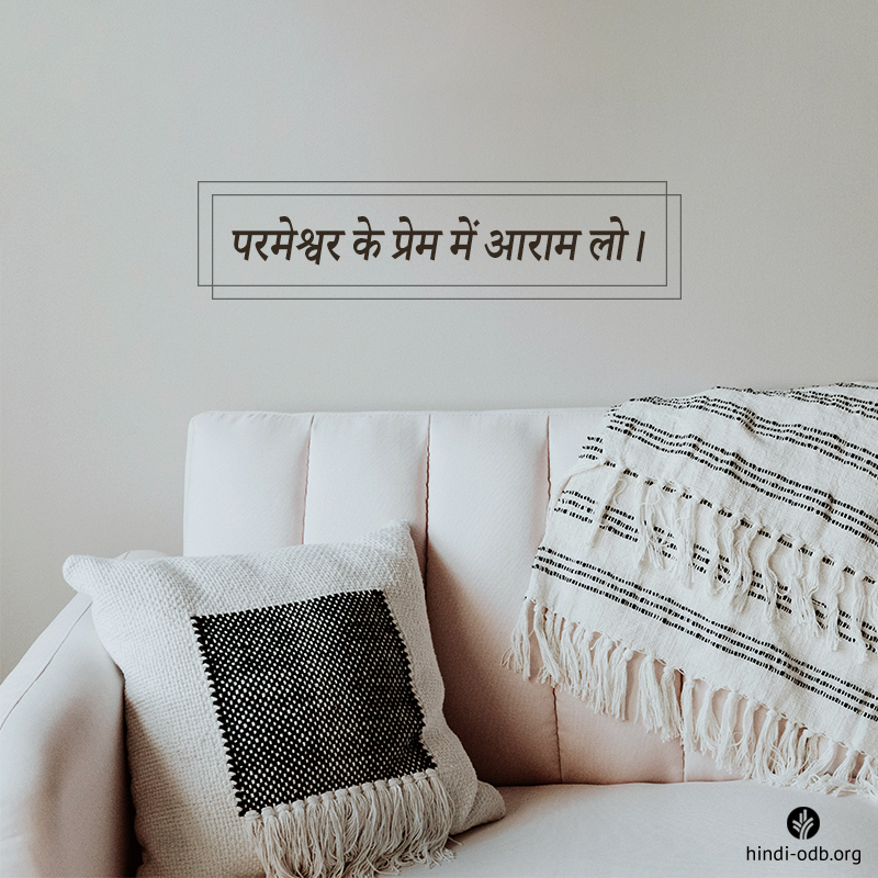 Share Hindi ODB 2021-04-28