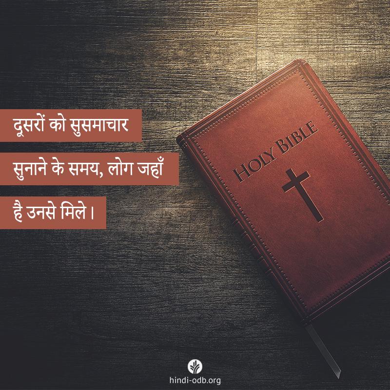 Share Hindi ODB 2021-04-30