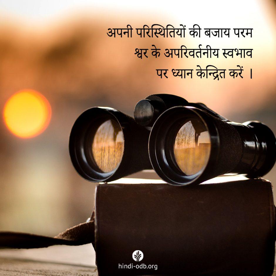 Share Hindi ODB 2021-05-12