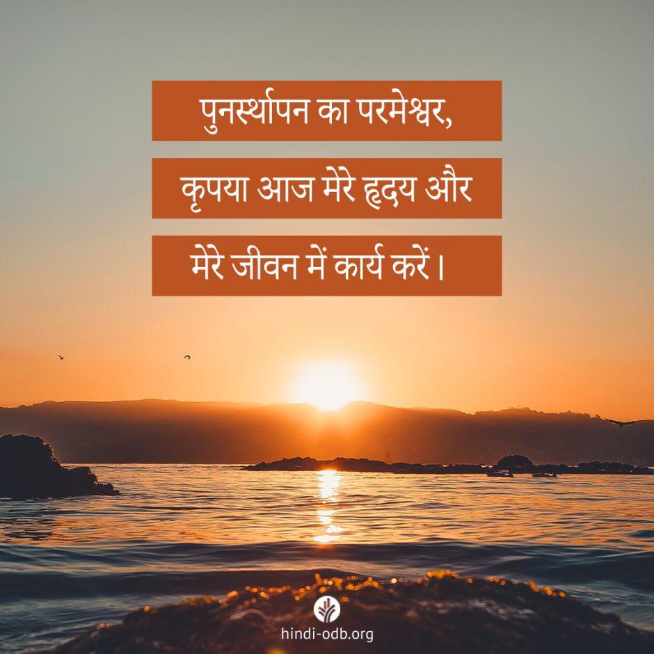 Share Hindi ODB 2021-06-23