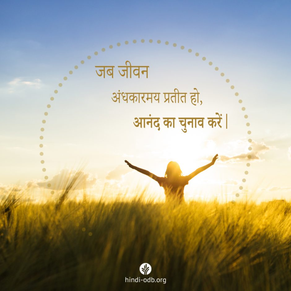 Share Hindi ODB 2021-07-27
