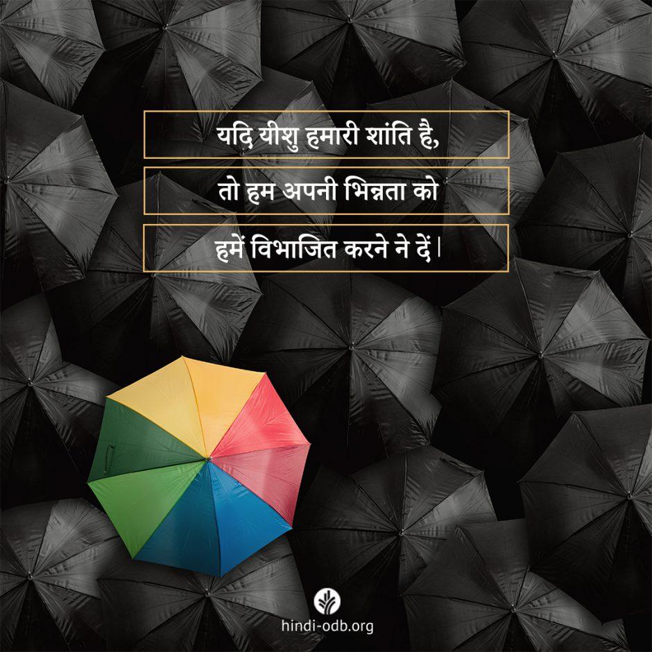 Share Hindi ODB 2021-07-29