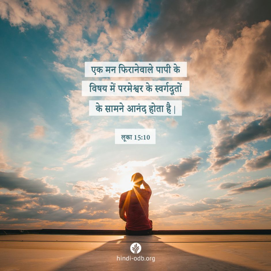 Share Hindi ODB 2021-07-31