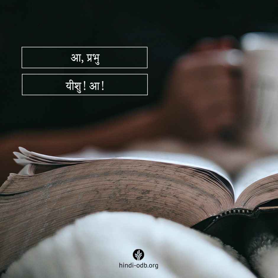 Share Hindi ODB 2021-08-28