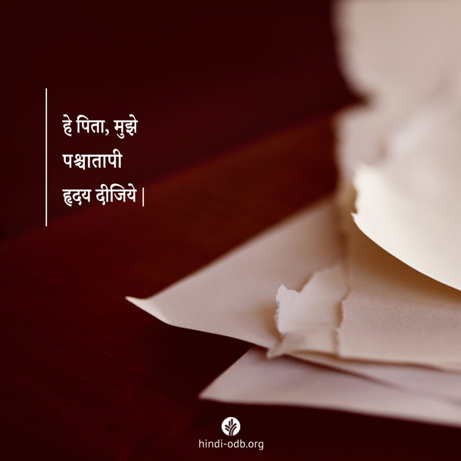 Share Hindi ODB 2021-10-13